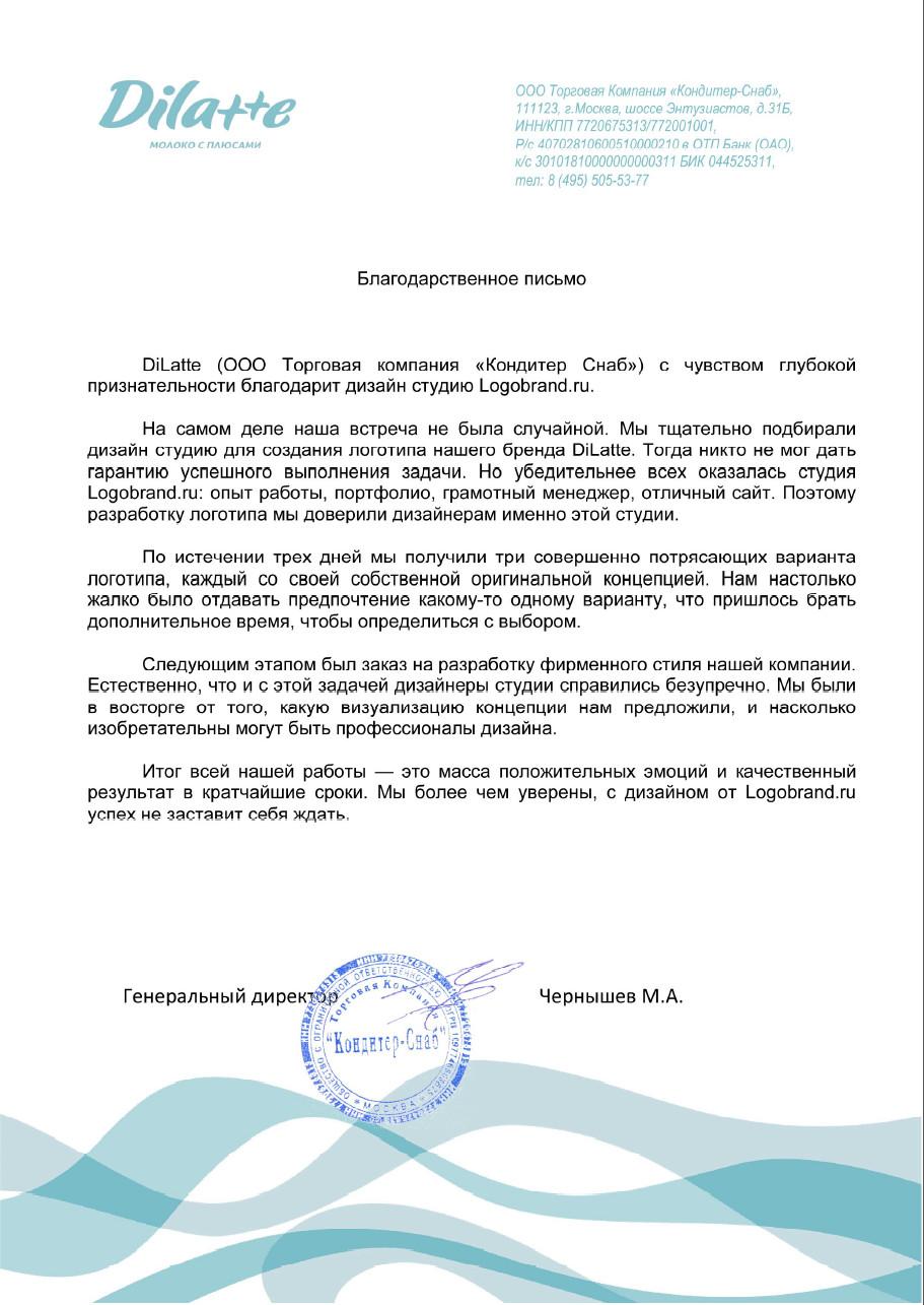 Что такое бриф - logobrand.ru