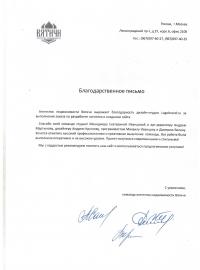 Агентство недвижимости Вятичи