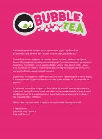 bubble-tea