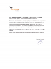 nikolyan